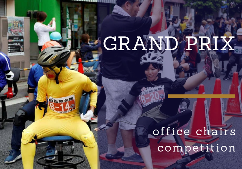 Office chair's Grand Prix